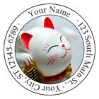 Lucky Cat Return Address Labels Maneki-neko Good Luck Cat 60 Labels