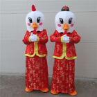 Bird Chicken Year Mascot Costume Suits Cosplay Party Game Outfits Adults Hallowe