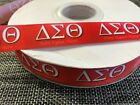"7/8"" DELTA SIGMA THETA INSPIRED GROSGRAIN RIBBON BY YARD BOWS DECORATIONS"