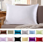 1pc Soft 100% Mulberry Pure Silk Pillowcase Covers Queen Standard US image