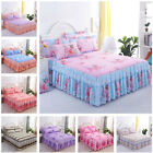 Lace Bedspread Dust Ruffle Bed Skirt Pillowcase Bedding Set Full Queen King Size image