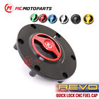 REVO CNC Quick Release Gas Fuel Cap For Triumph Daytona 675 Daytona 600 650 955i $56.52 USD on eBay