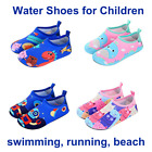 Kyпить Water Shoes for kids, Sport Shoes for the beach, swimming pool or running на еВаy.соm