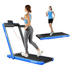 2 IN 1 Electric Treadmill Folding Compact Home Gym Running Exercise Machine