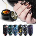 8ML Spider Nail Uv Gel Polish Glue Liner Copper Wire Painting Drawing Varnis G3√