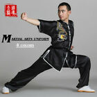 Dragon Embroidery Martial Arts Uniform Chinese Kung Fu Tai Chi Changquan Suit