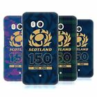 OFFICIAL SCOTLAND RUGBY 150TH ANNIVERSARY HARD BACK CASE FOR HTC PHONES 1