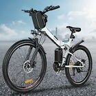 VIVI 250/ 350W Folding Electric Bike Mountain Bicycle City E-Bike 36V Battery