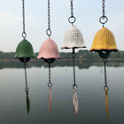 Japanese Cast Iron Wind Bell Leaf Retro Japanese Temple Hanging Wind Chimes NEW
