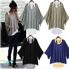 New Hot Womens 2 In 1 Style Bat shirt Loose Batwing Tops Blouses T-shirt & Vest