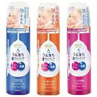 MANDOM Bifesta Cleansing express Face Wash All 3 Type from Japan