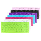 Soft Silicone Laptop Keyboard Cover Protector Film for Acer Aspire M5-581 V5-571