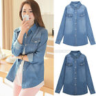 Retro Vintage Women Lady Blue Denim Jeans Jean T Shirt Long Sleeve Tops Blouse