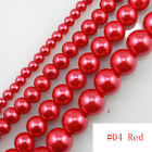 Top Quality Czech GLASS PEARL Round & Loose BEADS Choose - 4MM, 6MM, 8MM & 10MM