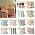 50PCS Cupcake Liner Muffin Candy Nut Snack Greaseproof Dessert Baking Cups US