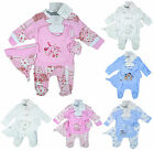 Baby Essentials 7 Piece Gift Set inc Jogger, Sleepsuit, Bib, Hat, Mitts 0-6 Mths