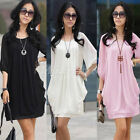 Fashion Elegant Womens Ladies Short Sleeve Chiffon Casual Party Mini Dress Top
