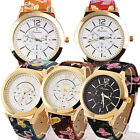 Family Name Wind Printed Silicone Quartz Women's Casual Sports Wrist Watch Gift
