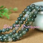 2.3.4.6.8.10.12.14mm Smooth Round Green Moss Agate Gemstone Beads Strand 15""
