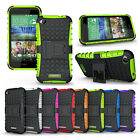 IDM Hybrid Shockproof Hard Armor Case Cover For All HTC Desire Phone