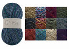 King Cole 100g Ball Gypsy Super Chunky Knitting Yarn Soft Acrylic Wool Knit