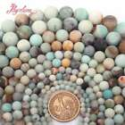 Round Frost Multicolor Amazonite Gemstone For Jewelry Making Beads Strand 15""