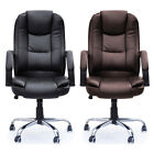 Business PU Leather Faced Swivel Executive Computer Office Chair Heavy Duty New