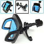BLUE HEAVY DUTY AIR VENT CAR HOLDER MOUNT CRADLE FOR LATEST MOBILE PHONES
