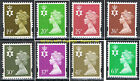 Northern Ireland Regional Stamps MNH SG NI69 to NI77 Choose your stamps