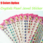 Self Adhesive Glitter Crystals Gems Pearl Jewel Stick Diamante Decor Sticker