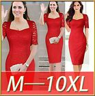Women Lady Lace Oversize Short Sleeves Party Evening Gown Dress Plus Size