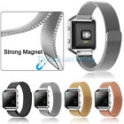Genuine Milanese Magnetic Loop Stainless Watch Band Strap For Fitbit Blaze Watch
