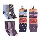 SK007- Ladies Tom Franks Pack Of 3 Socks -2 Colours/Designs- Great Price!