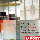 Sand Blast Clear Privacy Frosted Frosting Removable Window Glass Film 90cm*3m/5m
