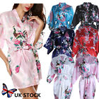 Sexy Satin Short Kimono Dressing Wedding Bridesmaid Sleepwear Bathrobe Floral