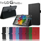 PU Leather Folio Slim Compact Flip Stand Case Cover for LG G Pad 3 8.0/X 8.0