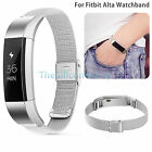 Milanese Stainless Steel Mesh Watch Band Strap w/ Clasp For Fitbit Alta Bracelet