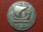 City of Paris galley Fluctuat Nec Mergitur silver medal by Maurice DELANNOY