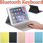 """LOT Aluminum 7 Colors Backlit Bluetooth Keyboard Case For iPad Air 2 / Pro 9.7"""""""