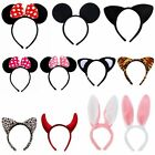 Minnie Mouse Ears Bow Headband Hen Cute Women Girls Mickey Party Fancy Cartoon