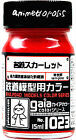 GAIA COLOR LACQUER 001+ Series Various Colors GUNDAM MODEL KIT PAINT 15ml NEW