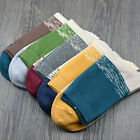 1/3Pair Lot Socks Men's Crew Quarter Dress Socks Multi-Color Business Hosiery