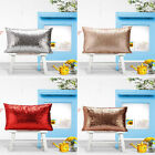 New Solid Color Glitter Sequins Throw Pillow Home Car Sofa Decor Cushion Cover