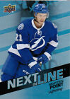16/17 UD OVERTIME HOCKEY W2 NEXT IN LINE INSERT CARDS (NL-XX) U-Pick From List