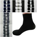 Wholesale Mens Practical Casual 5 Pairs Short Silk Socks Stockings Middle Socks