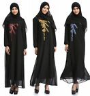 Elegant Kaftan Abaya Islamic Arab Jilbab Vintage Maxi Turkish Cocktail Clothing