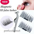 4pcs/Set Magnetic 3D False Eyelashes Women Natural Eye Lashes Extension& Tweezer