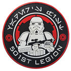 STAR WARS IMPERIAL STORMTROOPER IMPERIAL ARMY PVC MORALE RUBBER HOOK PATCH /05 $3.99 USD on eBay
