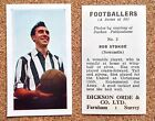 DICKSON ORDE 1960 football cigarette cards - VARIOUS