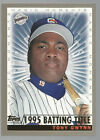 2000 Topps Baseball #1 - #246 Choose Your Cards